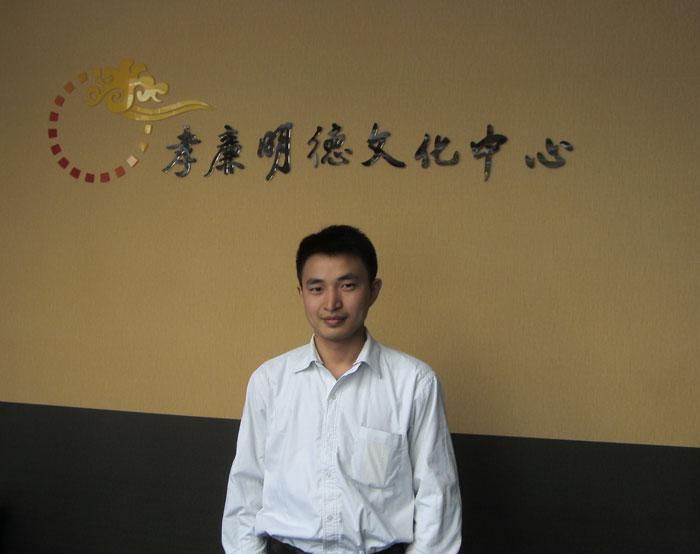 瞻瞩中国高文2012年4月11日受邀访问孝廉明德文化中心